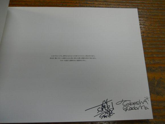 dscn3561